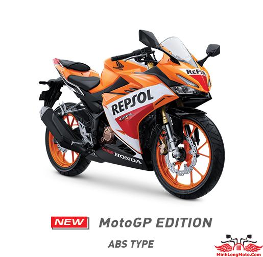 CBR 150 2021 MotoGP Edition